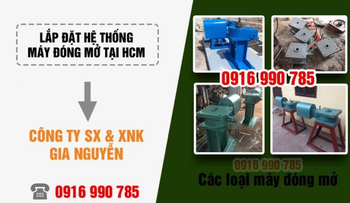 Mua máy đóng mở tại Hồ Chí Minh